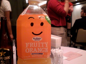 Japanese Orange Drink